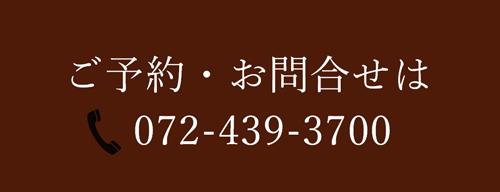 toiawase_phone